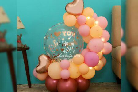 Cute Balloon Bouquet Surprise